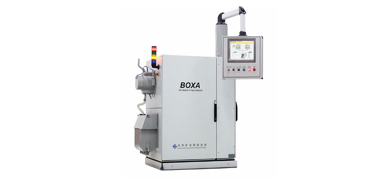 hosokawa-BOXA-II X-Ray Fluorescence Analyzer-04000000