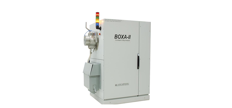 hosokawa-BOXA-II X-Ray Fluorescence Analyzer-16000000