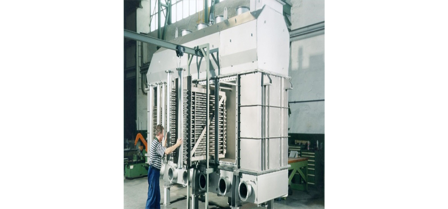 hosokawa-Fluidized bed dryers-07000000